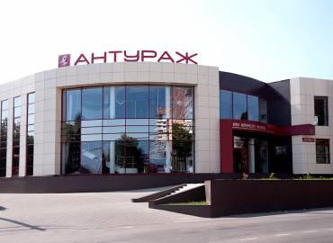 """Салон - магазин """"Антураж"""", Рівне"""