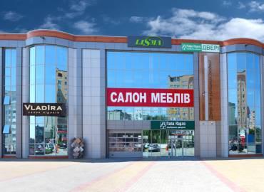 ТОЦ Західний м. Тернопіль