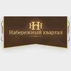 """ЖК """"Набережний квартал"""""""